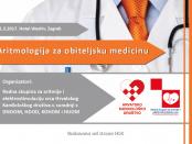 Aritmologija za obiteljsku medicinu 2017