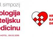 aritmologija LOM 2019 banner